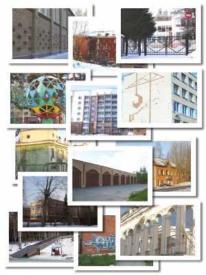"""Архив конкурса """"Узнай место"""""""