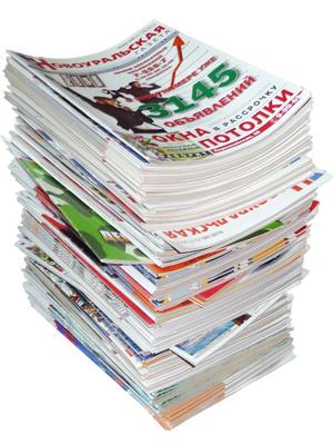 Архив газеты